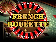 Играть на деньги с выводов в Французская Рулетка